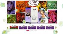 「ジョジョの奇妙な冒険」の誕生30周年モデル、「JOJO L-02K」を 1万台限定販売。12月20日12時(正午)から予約開始。