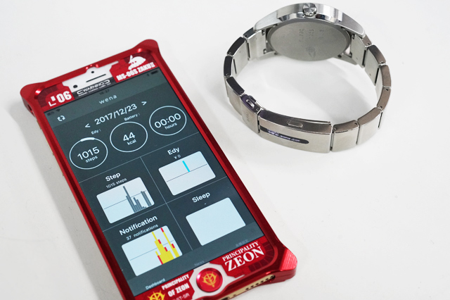 41c5f8c981 見た目普通の時計なのにバンド部に有機ELディスプレイを備えて便利な「wena wrist pro」、初期設定&使ってみたレビュー。
