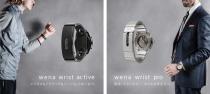 有機ELディスプレイを備えた「wena wrist pro」、ログ強化&バンドのみでも使える「wena wrist active」登場。機械式&ソーラー式のヘッド部も新登場。