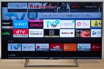 Android TV搭載BRAVIAに見逃し配信サービス「TVer」が実証実験ながらも視聴できるように。