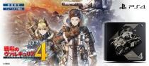 ソニーストアで限定モデル「PlayStation®4 戦場のヴァルキュリア4 Limited Edition」を、2018年3月21日(木)に発売。