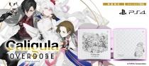 ソニーストアで限定モデル「PlayStation®4 カリギュラオーバードーズ Limited Edition」を、2018年5月17日(木)に発売。