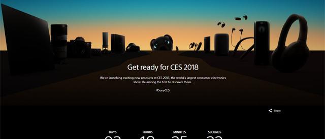 今年も開幕「Sony CES 2018」。ソニーのプレスカンファレンスは日本時間1月9日(火)午前10時から。