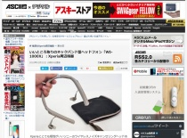 [ ASCII.jp x デジタル 掲載 ]いいところ取りのネックバンド型ヘッドフォン「WI-1000X」:Xperia周辺機器