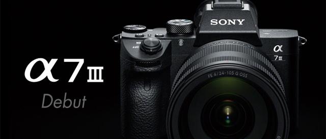 新しい35mm裏面照射型CMOSセンサーを覆いつくすAFセンサーと最高10コマの高速AF/AE連写の化物なのに、ベーシックモデルと言い張るデジタル一眼カメラ α7III。