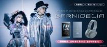 """ウォークマンAシリーズ & h.ear on 2 Wireless NC「GARNiDELiA PRODUCT """"G.R.N.D.""""」、ソニーストアで2018年5月11日までの期間限定販売。"""