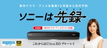 BDレコーダー 2018年モデル「BDZ-FT3000 / FT2000 / FT1000 / FW2000 / FW1000 / FW500」全6機種、価格改定して値下げ!
