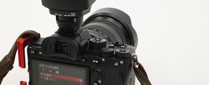 電波式ワイヤレスコマンダー「FA-WRC1M」に 最新ソフトウェアアップデート。カメラ側から電波式ワイヤレスコマンダーの設定に対応。