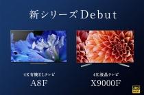 4K有機ELテレビ BRAVIA「A8Fシリーズ」登場。有機ELの特性と画面から音の出る没入感そのままに設置場所をスリム化。価格もA1シリーズ比で5万円もスリムに。