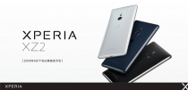 SoftBankから「Xperia XZ2 」を5月下旬以降に発売。5月18日より予約受付開始。