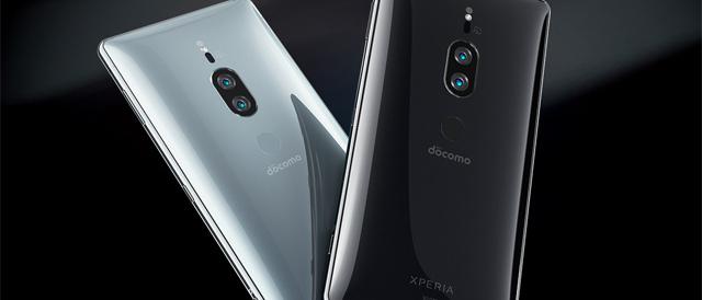 7月28日(土)21時30分頃からライブ配信。Xperia XZ2 Premiumやっと発売、wena wrist x beamsコラボ、新aibo累計台数2万台越え、気持ち凹んでる時もオトモに使えるRX100 etc