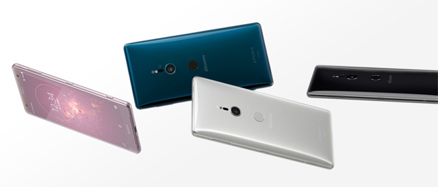 2018年夏モデル「Xperia XZ2」を、NTTドコモ・au・SoftBank ともに5月31日(木)発売。