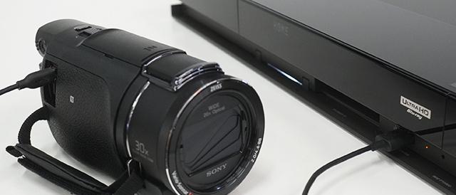 ブルーレイディスクレコーダー「BDZ-FT2000」を使ってみたレビュー(その3)。4K動画を取り込んで連続再生に対応、2K変換してBDダビングして配布が可能に。ただし使い勝手は要改善。