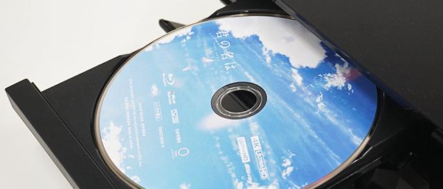 ブルーレイディスクレコーダー「BDZ-FT2000」を使ってみたレビュー(その2)。4K Ultra HD Blue-rayディスクを再生して高解像度とHDRの映像クオリティを堪能しよう。