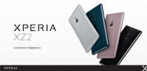NTTドコモから「Xperia XZ2 SO-03K」を5月下旬以降に発売。5月16日(水)正午から予約開始。