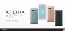 NTTドコモ 2018年夏モデル「Xperia XZ2 Compact SO-05K」を6月22日(金)発売。