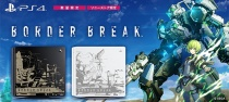 「PlayStation®4 BORDER BREAK Limited Edition」を数量限定で8月2日発売。6月7日より予約開始。