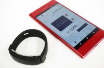 Android版「楽天Edy」アプリ最新版で、「wena wrist」をスマホにタッチして楽天Edyのチャージができるように。