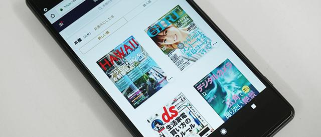 My Sony IDユーザー限定 夏のダブルキャンペーン!『デジモノステーション』 『andGIRL』 『AlohaExpress』の3雑誌が無料で読める&ソニーポイント1万円分を10名にプレゼント。