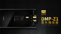 ソニー香港、新Signature Seriesとして、ハイレゾオーディオプレーヤー「DMP-Z1」やインナーイヤーヘッドホン「IER-Z1R」などを発表。