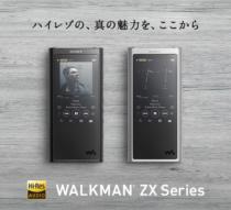 """128GBの大容量モデル、ウォークマン""""ZXシリーズ""""「NW-ZX300G」。カラーはブラックのみ。「Bluetoothレシーバー機能」と「バイナルプロセッサー」を追加。"""