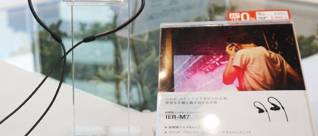 ソニーストアで、ステージモニターのインナーイヤーステレオヘッドホン「IER-M9」と「IER-M7」を視聴してみた雑感。