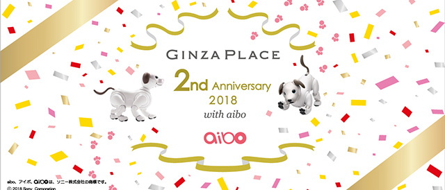 「GINZA PLACE」開業2周年を記念してaiboとのコラボレーションイベント「GINZA PLACE 2nd Anniversary with aibo」を開催。