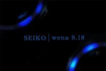 wena wrist の新しいコラボレーションモデルとして、「SEIKO|wena」を9月18日(金)に発表予定。特設ページでティザームービー公開。