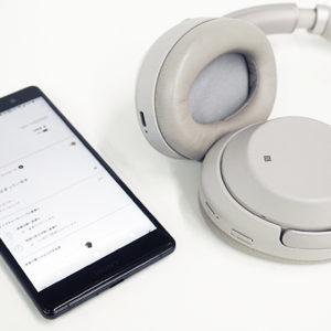 """""""静寂""""というベクトルと""""ワイヤレスでも良い音""""というベクトルをあわせもって、""""快適さ""""を具現化してくれるヘッドホンワイヤレスノイズキャンセリングヘッドホン「WH-1000XM3」。"""