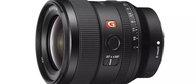 単焦点レンズ Gマスター FE 24mm F1.4 GM 「SEL24F14GM」を9月27日10時より先行予約販売開始。ソニーストアでお得に購入する方法。