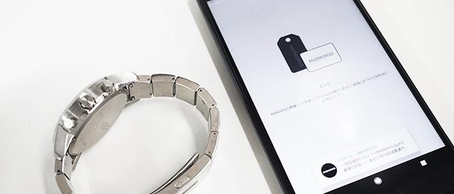 wena wristにVer1.54aへのアップデート。MAMORIO機能に対応や、wena wrist activeの細かな使い勝手の改善など。
