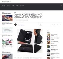 [ Engadget Japanese 掲載] Xperia XZ3用手帳型ケース、GRAMAS COLORSを試す