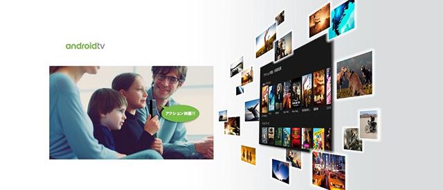 Android TV 機能搭載ブラビアが、Android 8.0 Oreoへアップデート!ホームUI変更、レスポンスも軽快に改善。(BRAVIA 2016年の一部モデルから2018年モデルまで。)