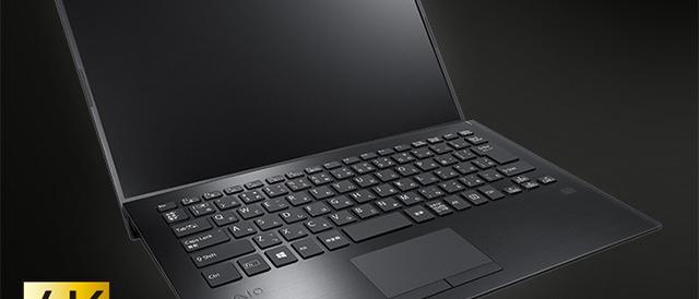 今までのモバイルVAIO(13インチクラス)のまま、14型&4K解像度ディスプレイや高いパフォーマンスと充実のインターフェースを備えた「VAIO SX14」。