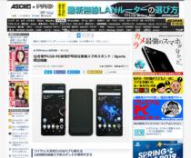 [ ASCII.jp x デジタル 掲載 ] Qi充電やUSB PD給電が可能な最強スマホスタンド:Xperia周辺機器