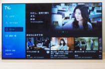 BRAVIAで民放の見逃し配信サービス「TVer(ティーバー)」を利用できる「TVer テレビアプリ」リリース 。Android TV 搭載BRAVIAの対象機種リスト。