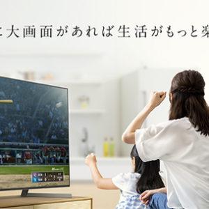 4K有機ELテレビ BRAVIA「KJ-65A9G / 55A9G / 65A8G」、4K液晶テレビ BRAVIA「KJ-55X9500G / 65X8550G / 55X8550G / 49X8500G / 49X8000G」の8機種を価格改定により値下げ。