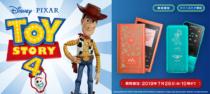 ウォークマン「Toy Story 4」公開記念モデル、ソニーストアで2019年7月26日(金)10時までの期間限定販売。