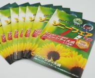 ソニーシティ大崎で6月に開催されるソニーフェアでの「フォトギャラリー&コンテスト」の作品を募集します。