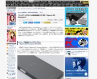 [ ASCII.jp x デジタル 掲載 ] コンパクトだけど4K動画撮影もできた「Xperia Z5 Compact」