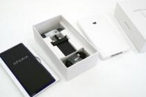 「Xperia 1」を手に入れたら、真っ先に保護フィルムを貼っておこう。