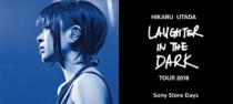 ソニーストア直営店で「Hikaru Utada Laughter in the Dark Tour 2018」Sony Store Daysを開催。