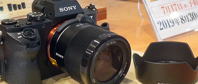 小型軽量なフルサイズ対応の大口径広角単焦点レンズ  FE 35mm F1.8 「SEL35F18F」をソニーストアで触ってきたレビュー。