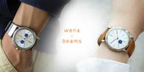「wena x beams」コラボモデル第4弾は、モダンクラシックなヘッド「Three Hands Retro head」と「Chronograph Classic head 」の2モデル。