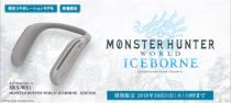 ウェアラブルネックスピーカー『MONSTER HUNTER WORLD: ICEBORNE』EDITION 、ソニーストアで2019年10月31日までの期間限定&数量限定で販売。