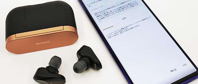 ワイヤレスノイズキャンセリングステレオヘッドセット「WF-1000XM3」に、Windows 10搭載PCとBluetooth接続した場合に音が出ない事象を改善するソフトウェアアップデート。