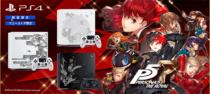PlayStation®4『ペルソナ5 ザ・ロイヤル』 Limited Edition」を期間限定で、2019年10月31日(木)に発売。