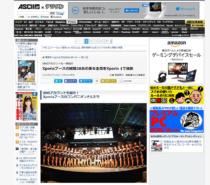 [ ASCII.jp x デジタル 掲載 ] Xperiaブースの総勢28名の美女全員をXperia 1で撮影