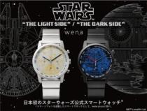 ソニーハイブリッド型スマートウォッチ「wena wrist」と「スター・ウォーズ」のコラボモデル、「wena wrist pro Chronograph set /STAR WARS limited edition」登場。
