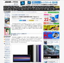 [ ASCII.jp x デジタル 掲載 ] Xperiaシリーズを新たに生まれ変わらせた「Xperia 1」